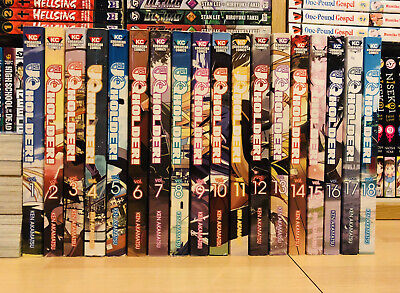 UQ HOLDER 1-18 Manga Collection Complete Run Volumes Set ENGLISH RARE • 174.99£