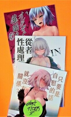 New Sealed Doujin Trio Alter Jeanne B5 FGO LIMITED DOUJINSHI Comiket 92-97 UU • 55.55£