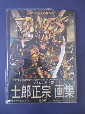 Masamune Shirow Artbook - BLADES - Appleseed Ghost In The Shell - MINT NEW • 25£