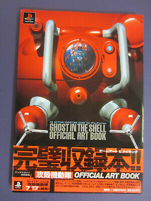 Art Of Ghost In The Shell PS1 Artbook - RARE - Masamune Shirow Playstation  • 45£