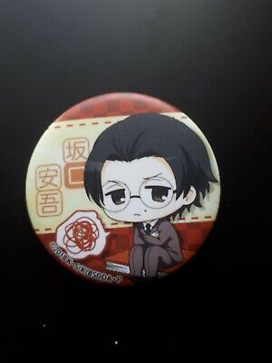 Bungo Stray Dogs Anstecker Button Nr.2 Anime Manga  • 4.46£