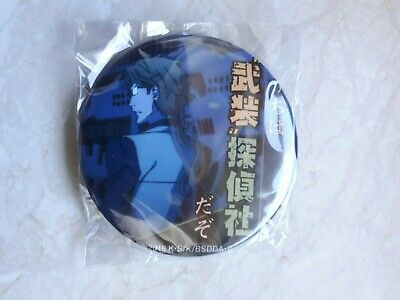 Bungo Stray Dogs Anstecker Button Nr.1 Anime Manga  • 5.80£
