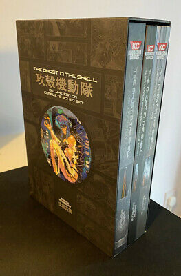 Complete Ghost In The Shell Manga - Kodansha Deluxe Edition. Very Good Condition • 25£