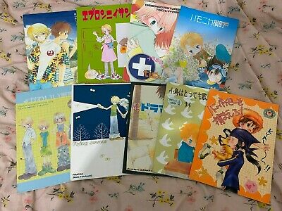 Manga Books Collection Joblot - Digimon Yaoi Doujinshi - PikaPika Mako Takahashi • 40£