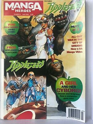 Manga Heroes Number 2 - March 1995 - Appleseed • 3£