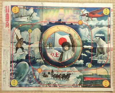 1932 VINTAGE PRINT POSTER ARCTIC EXPEDITION NORTH POLE GAME Chutes & Ladders • 48£