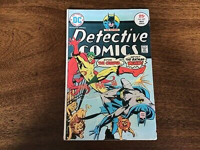 DC Detective Comics Issue 447 May 1975 • 19.99£