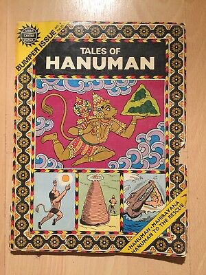 Comic (Amar Chitra Katha)Tales Of Hanuman Antique Vintage Original Mythology • 13.32£