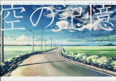 A Sky Longing For Memories The Art Of Makoto Shinkai 9781941220436 | Brand New • 20.64£