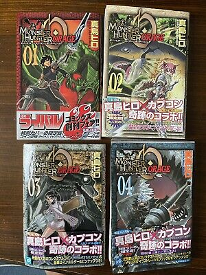Monster Hunter Orage Manga Volume 1-4 Complete Set • 15£
