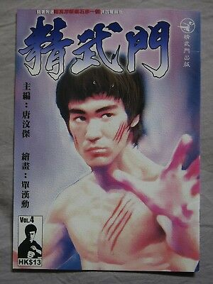 BRUCE LEE Vol. 4 ~ 16th March 2001 ~ Vintage Hong Kong COMIC! • 25£