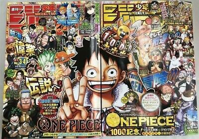 ONE PIECE Weekly Shonen Jump No.3-4 5-6 Episode 999 & 1000 With Poster From JPN • 76£