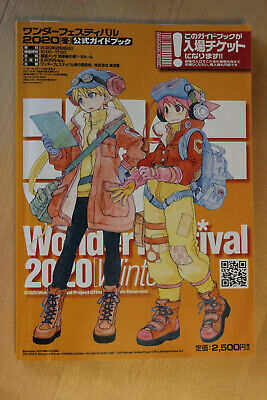 Wonder Festival (WonFes) February 2020 Guidebook/Ticket - LIMITED Edition • 3£